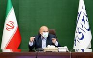 واکنش قالیباف به بیانیه ضد ایرانی گروه هفت
