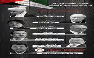 کدام شخصیتهای جهان به امارات متحده عربی گریختند؟