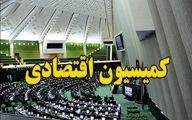 توضیح وزیر اقتصاد درباره سند همکاری ایران و چین