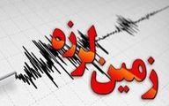 فوری/لحظاتی پیش زلزله تهران را لرزاند