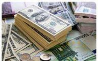 قیمت دلار آزاد در ۲۹ اسفند