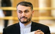 امیرعبداللهیان: مذاکرات باید دستاوردهای ملموسی داشته باشد