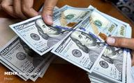 قیمت دلار در بازار ٢ مرداد