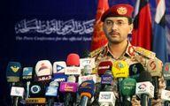 حمله پهپادی یمن به آشیانه جنگندههای سعودی