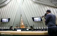 ارسال پرونده تخلف روحانی به قوه قضاییه +فیلم
