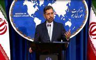 ابراز همدردی تهران با خانواده جانباختگان روسی