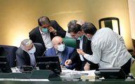 شانزدهمین جلسه علنی مجلس درباره بودجه 1400