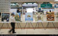 زمان آغاز به کار نمایشگاه مجازی قرآن