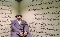 تندیس عجیب استاد شهریار در برج میلاد+عکس