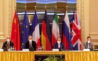 نشست کمیسیون مشترک برجام امروز برگزار میشود