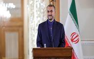 امیرعبداللهیان: ایران آماده ارایه کمک به لبنان است