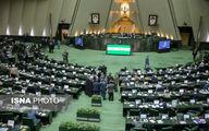 بیانیه ۲۱۴ نفر از نمایندگان درباره بیانات اخیر رهبری