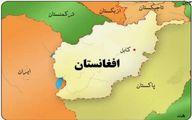 اخبار افغانستان/گوترش: از سازمان ملل توقع معجزه نداشته باشید