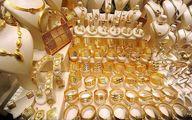 واکنش بازار طلا به تحولات افغانستان!