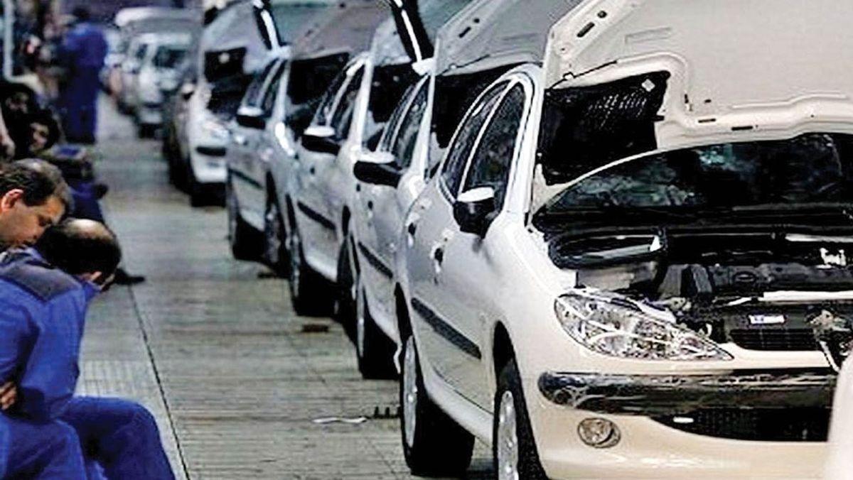 جدیدترین قیمت محصولات ایران خودرو اعلام شد+ جدول
