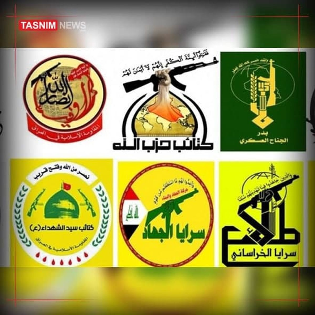 بیانیه مقاومت عراق: مخالفان با اخراج اشغالگران خائن هستند