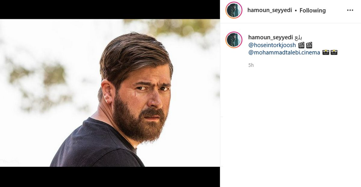 چهره جدید هامون سیدی که نمی شناسید +عکس