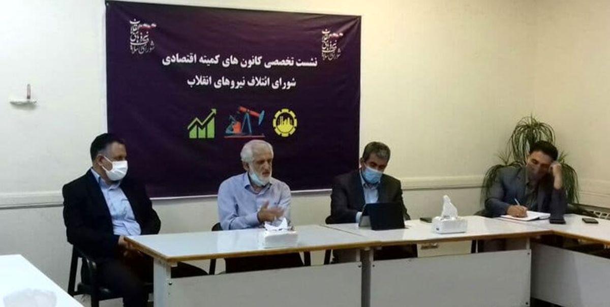 برگزاری نشست کانونهای کمیته اقتصادی شورای ائتلاف