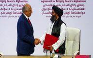 طالبان: با طرح آمریکا مخالفت نکردهایم، در حال بررسی هستیم