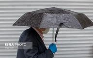 آخر هفته بارانی در ۶ اسنان/کاهش دمای تهران از فردا