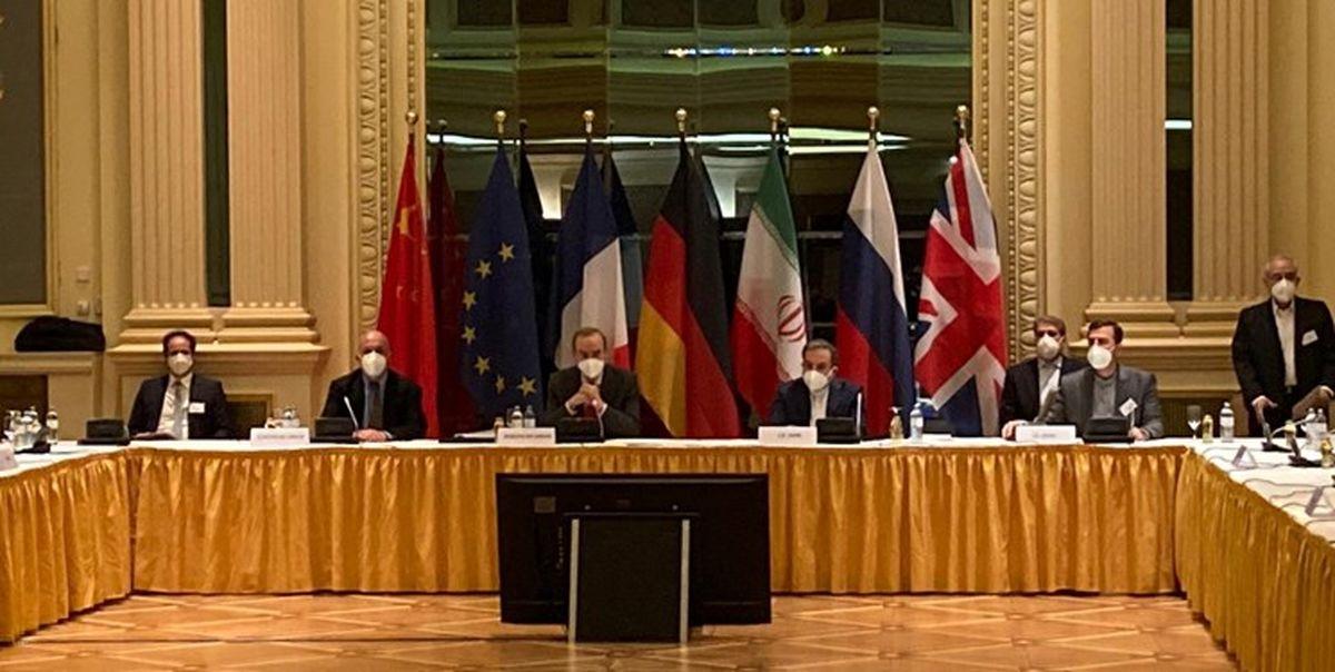 زمان دور دوم نشست کمیسیون مشترک برجام
