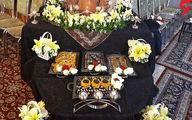 مرگ تلخ تازه عروس کرجی با کرونا یک هفته بعد از جشن!