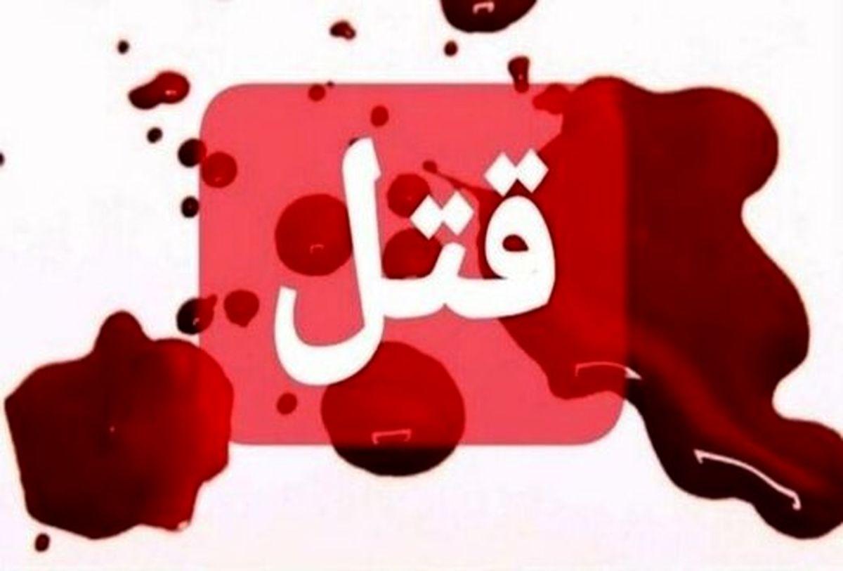 قتل وحشتناک دو زن در خانه/ چه کسی دو زن جوان را به قتل رسانده؟