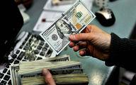 خبر خوش؛ قیمت دلار سقوط می کند / علت ارزان شدن دلار فاش شد + جزئیات