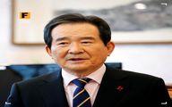 نخست وزیر کره جنوبی با روحانی دیدار می کند؟