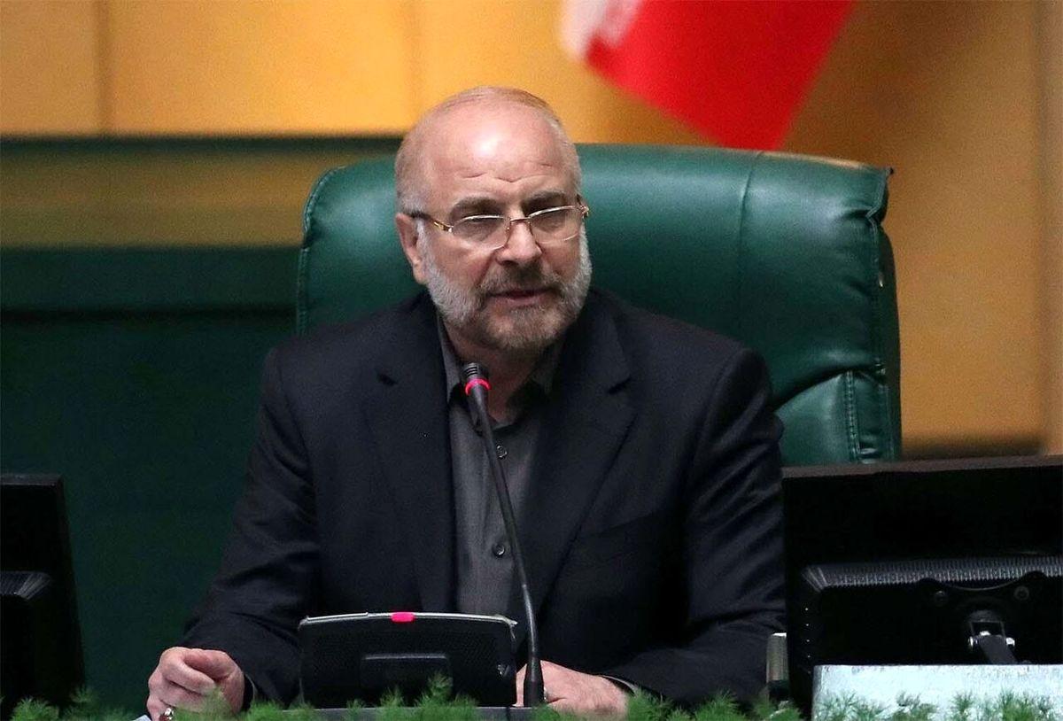 قالیباف: دولت طبق نظر مجلس، ۷ اصلاح مهم را در لایحه بودجه انجام داد