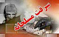 سرقت مسلحانه از دو تبعه افغانی در اتوبان آزادگان