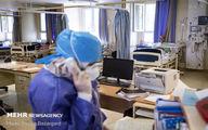 فوت ۸۹ بیمار  و شناسایی ۸۰۱۱ بیمارجدید کرونا