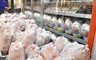 هرکیلو مرغ منجمد؛ ۱۵ هزار تومان