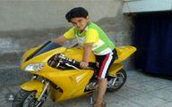عکس: موتورلاکچری امیرمحمد درکودکی!