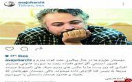 واکنش تند دختر حسن جوهرچی به شایعات فضای مجازی