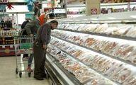 حالا که مرغ گران است؛ ماهی بخورید!