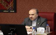 اعتراض ایران به فیفا و کمیته بین المللی المپیک