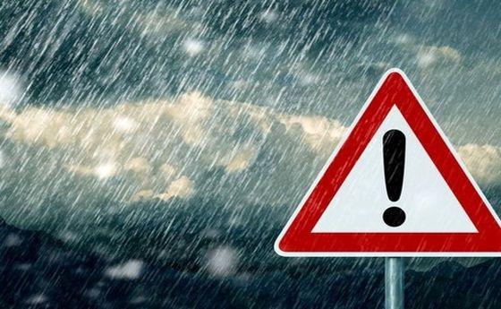 کدام استانها آخرهفته بارندگی خواهند داشت؟