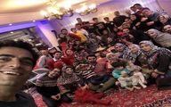 خانواده پر جمعیت همسر یکتا ناصر خبرساز شد +عکس