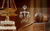در اولین جلسه محاکمه حسن یاوری چه گذشت؟
