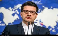 تسلیت ایران به دولت و ملت عراق