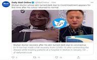 دکتر معروف چینی که با کرونا رنگش تیره شده بود! +عکس