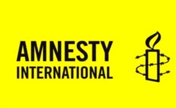 انتقاد عفو بین الملل از اقدامات سرکوبگرانه آل خلیفه