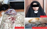 راز زعفرانهای خون آلود فاش شد! +عکس