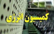 تعیین تکلیف سوال ۲۱ نفر از نمایندگان از وزیر نفت