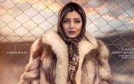 تبلیغ پالتوی پوست روباه توسط بازیگری که سفیر صنایع دستی است! +عکس