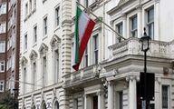 اشغال سفارت ایران در پاریس