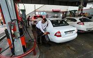 کاهش مصرف بنزین در استان تهران
