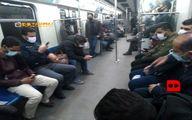 متروی تهران امروز ساعت ۱۸+عکس