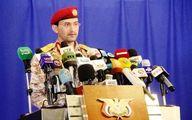 حمله پهپادی ارتش یمن به فرودگاه «ابها» عربستان